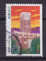 Japan 1997 Mi. 2465 D    80 (Y) Präfekturmarke Kyoto Uhrturm Der Kyoto-Universität 3-Sided Perf. - 1989-... Kaiser Akihito (Heisei Era)