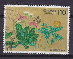 Japan 1996 Mi. 2422    110 (Y) Internationale Briefwoche - 1989-... Kaiser Akihito (Heisei Era)