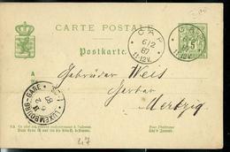 Carte N° 47  Obl. Cap  06/02/1887 - Entiers Postaux