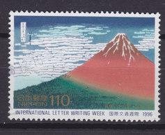 Japan 1996 Mi. 2421    110 (Y) Internationale Briefwoche - 1989-... Kaiser Akihito (Heisei Era)