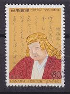 Japan 1996 Mi. 2412    80 (Y) Hoklichi Hanawa, Gelehrter - 1989-... Kaiser Akihito (Heisei Era)