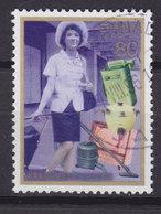 Japan 1996 Mi. 2410    80 (Y) Nachkriegszeit (III) Teilzeit-Briefträgerin Elektrische Haushaltsgeräte AMAGAWA Cancel - 1989-... Kaiser Akihito (Heisei Era)