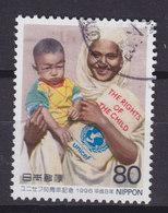 Japan 1996 Mi. 2377    80 (Y) Kinderhilfswerk Der Vereinten Nationen UNICEF - 1989-... Kaiser Akihito (Heisei Era)