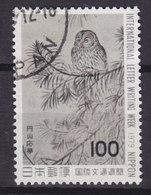 Japan 1979 Mi. 1405    100 (Y) Internationale Briefwoche Okyo Marayama Eule Owl Bird Vogel Oiseau Gemälde Painting - 1926-89 Kaiser Hirohito (Showa Era)