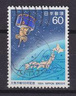 Japan 1984 Mi. 1588    60 (Y) Wettervorhersage Wettersatellit 'HIMAWARI' Wetterkarte - 1926-89 Imperatore Hirohito (Periodo Showa)