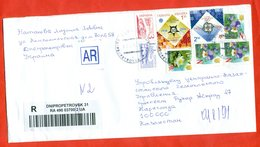 Ukraina 2006. Europa-CEPT. Registered Envelope  Passed The Mail.Stamps From Block. - 2006