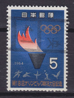 Japan 1964 Mi. 869    5 (Y) Olympic Games Olympische Sommerspiele, Tokio Olympische Flamme - 1926-89 Kaiser Hirohito (Showa Era)