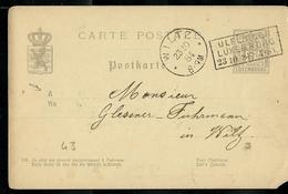Carte N° 43  Obl. Ambulant: Ulflingen - Luxembourg  23/10/1884  Pour Wiltz - Entiers Postaux