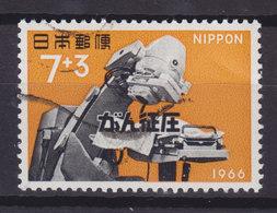 Japan 1966 Mi. 951    7 (Y) + 3 (Y) Internationale Krebskongress  Cancer Congress Gerät Füt Strahlentherapie - 1926-89 Kaiser Hirohito (Showa Era)