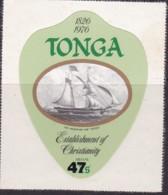 Tonga 1980 Ovpt Sc C299 Mint - Tonga (1970-...)