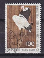 Japan 1980 Mi. 1444    100 (Y) Internationale Briefwoche Motooki Watanabe : 'Die Kranische' Bird Vogel Oiseau - 1926-89 Kaiser Hirohito (Showa Era)