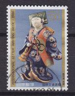 Japan 1986 Mi. 1702    130 (Y) Internationale Briefwoche Papier Puppe Von Junzoh Kagoshima Puppet Of Paper Doll - 1926-89 Imperatore Hirohito (Periodo Showa)