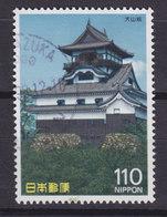 Japan 1987 Mi. 1745    110 (Y) Burg Castle Chateau Inuyama - 1926-89 Kaiser Hirohito (Showa Era)