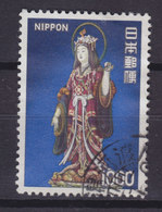 Japan 1975 Mi. 1252    1000 (Y) Göttin Des Glücks Holzstatue 'Kisshoten' - 1926-89 Kaiser Hirohito (Showa Era)