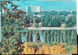 Kishinev The Lenin Komsomol Park - Moldavië