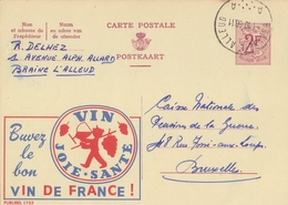 PUBLIBEL 1732°: ( VIN DE FRANCE ) : DRANK,BOISSON,DRINK,WIJN,VIN,WINE, - Entiers Postaux