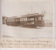 NOUVEAU TRAMWAY FUNÉRAIRE NOGENTAIS TRANSPORT CHEMIN DE FER RAILWAY  18*13CM Maurice-Louis BRANGER PARÍS (1874-1950) - Trenes