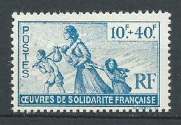 FRANCE LIBRE 1943 . N° 7 . Neuf ** (MNH) - Libération
