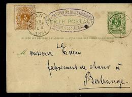Carte Obl. N° 13  - Obl. Halanzy 29/11/1884  Pour Bertrange (socièté Des Hauts Fournaux Et Mines De Halanzy - Entiers Postaux