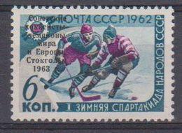 "Russia 1963 Icehockey European Tournament ""winner"" 1v ** Mnh (4425D) - Europese Gedachte"