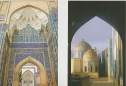 Samarkand, 2 Cartes Non Circulée. Ouzbékistan. - Ouzbékistan