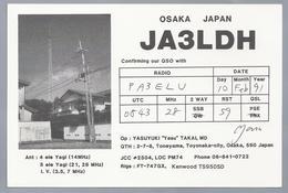 JP.- QSL KAART. CARD. JAPAN. JA3LDH. Op: YASUYUKI 'Yasu' TAKAI, MD. OSAKA. - Radio-amateur