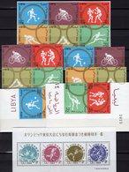 Imperf.Olympia 1964 Nippon Block 72,LIBYA 166/1ER,3ZD+6-Block B ** 47€ Tokyo Kanu 5Kampf Fußball Ss Bloc Bf Olympic - Collections, Lots & Series