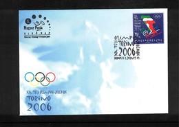 Hungary 2006 Olympic Games Torino FDC - Winter 2006: Torino