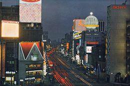 1 AK Japan * Ginza - Hauptgeschäfts- Und Vergnügungsviertel In Tokyo * - Tokyo