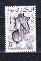 MAROC N°  462   NEUF SANS CHARNIERE COTE 0.80€   MONUMENT DE NUBIE  UNESCO - Marokko (1956-...)