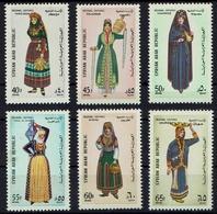 Syrien Syria 1963 - Trachten  Folk Costume - MiNr 819-824 - Kostüme