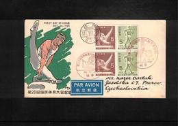 Japan 1965 Athletics + Gymnastics FDC - Gymnastik
