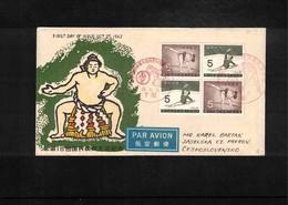 Japan 1963 Wrestling + Gymnastics FDC - Gymnastik