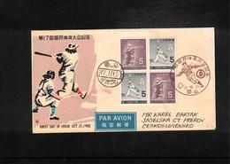 Japan 1962 Baseball + Shooting FDC - Basketball