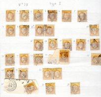 Etoiles De Paris Sur N° 28 Type 1 (27 Timbres Cote Mathieu 1850)  Et Type 2 (23 Timbres Cote 1580)  = 3430 F 1994) - Marcophilie (Timbres Détachés)