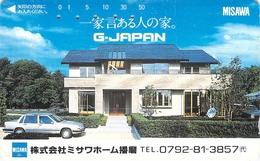 GARAGE - PARKING - RUE - STREET -AUTO  - VOITURE - AUTOMOBILE - CAR -- TELECARTE JAPON - Voitures