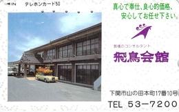 GARAGE - PARKING - RUE - STREET -AUTO  - VOITURE - AUTOMOBILE - CAR -- TELECARTE JAPON - Cars