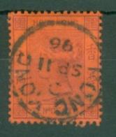 Hong Kong: 1882/96   QV     SG38     10c   Purple/red   Used - Hong Kong (...-1997)