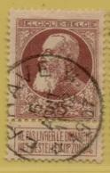+MW-4156      *  EPRAVE     *   OCB 77  Sterstempel     COBA   +4 - 1905 Grosse Barbe