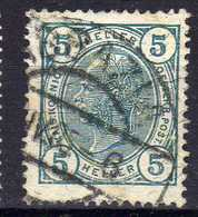 Österreich 1904 Mi 108 C, Zähnung 13 : 13 1/2, Gestempelt [170819XXVII] - Gebraucht