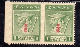 GREECE GRECIA HELLAS 1916 HERMES MERCURY MERCURIO RED OVERPRINTED PAIR LEPTA 1l MNH - Nuovi