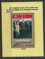 Corée Du Nord, Bloc De Feuille Neufs Sans Charniére, MINIATURE SHEET MINT NEVER HINGED - Corée Du Nord