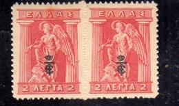 GREECE GRECIA HELLAS 1916 IRIS HOLDING CADUCEUS BLACK OVERPRINTED PAIR LEPTA 2l MNH - Grecia
