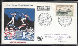 FDC 1958 1162 Jeux Traditionnels: JOUTES NAUTIQUES - FDC