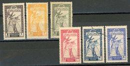 TRANSJORDANIE - POSTE AERIENNE N° Yvert PA 183/186+189/191 Obli. - Jordanie