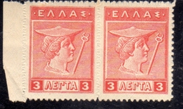 GREECE GRECIA HELLAS 1911 1921 HERMES MERCURY MERCURIO PAIR LEPTA 3l MNH - Nuovi