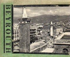 LIBAN-CARNET SOUVENIR DE 10 MINI PHOTO DE BEYROUTH - Líbano