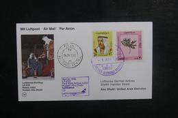KOWEÏT - Enveloppe 1er Vol Pour Abu Dhabi En 1986, Affranchissement Plaisant - L 39483 - Koweït