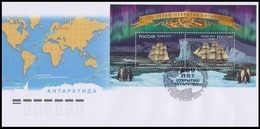 """RUSSIA 2019 COVER Used FDC FIRST ANTARCTIC EXPEDITION SHIP """"MIRNY"""" SAILING """"VOSTOK"""" BATEAU VOILIER VOILE POLAR 2496-97 - FDC"""