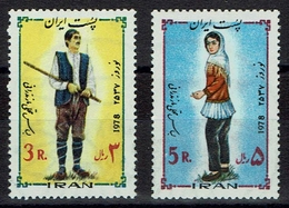 Iran 1978 - Trachten  Folk Costume - MiNr 1911-1912 - Kostüme